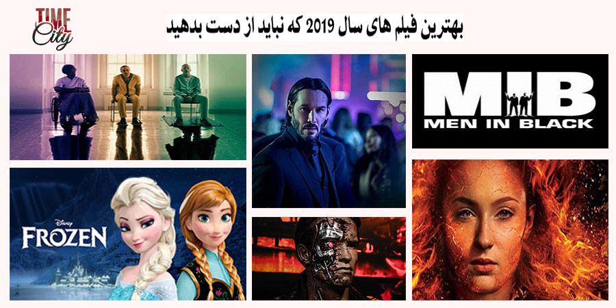 بهترین فیلم های جدید ۲۰۱۹ (۴۰ فیلم برتر سال)