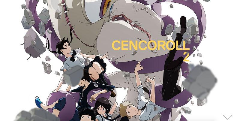 Cencoroll 2