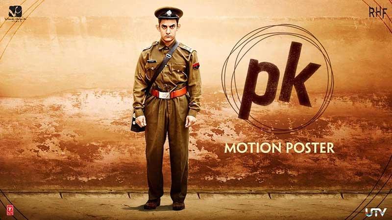 پی کی - PK