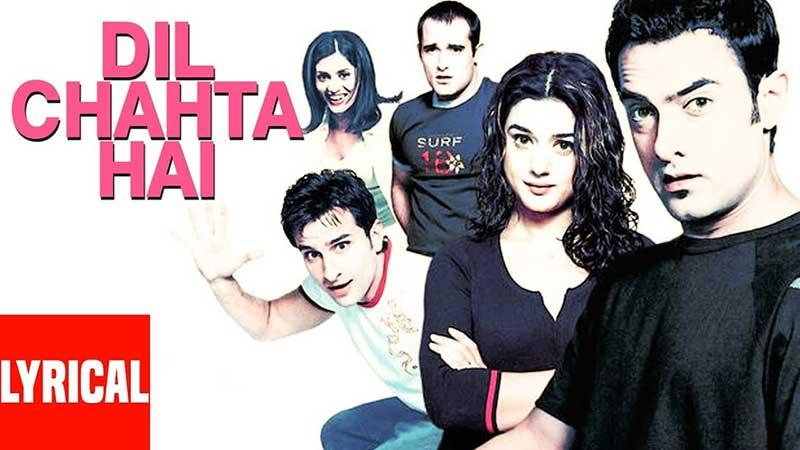 دل میخواهد - Dil Chahta Hai